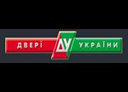 Входные двери Украины (Двері України)
