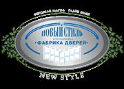 Межкомнатные двери Новый стиль ( Украина, Киев )