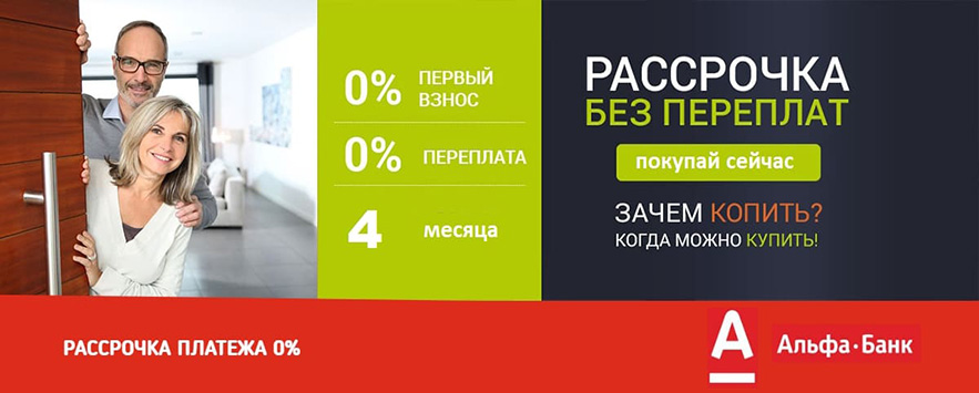 Купить двери в Киеве недорого